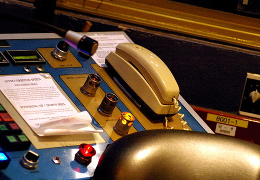 the spiel console